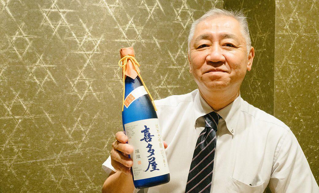 福岡,大吟醸,純米大吟醸 喜多屋 燦燦 33%磨き