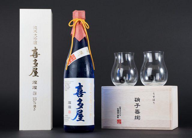 福岡,大吟醸,喜多屋 燦燦うすはり大吟醸グラス