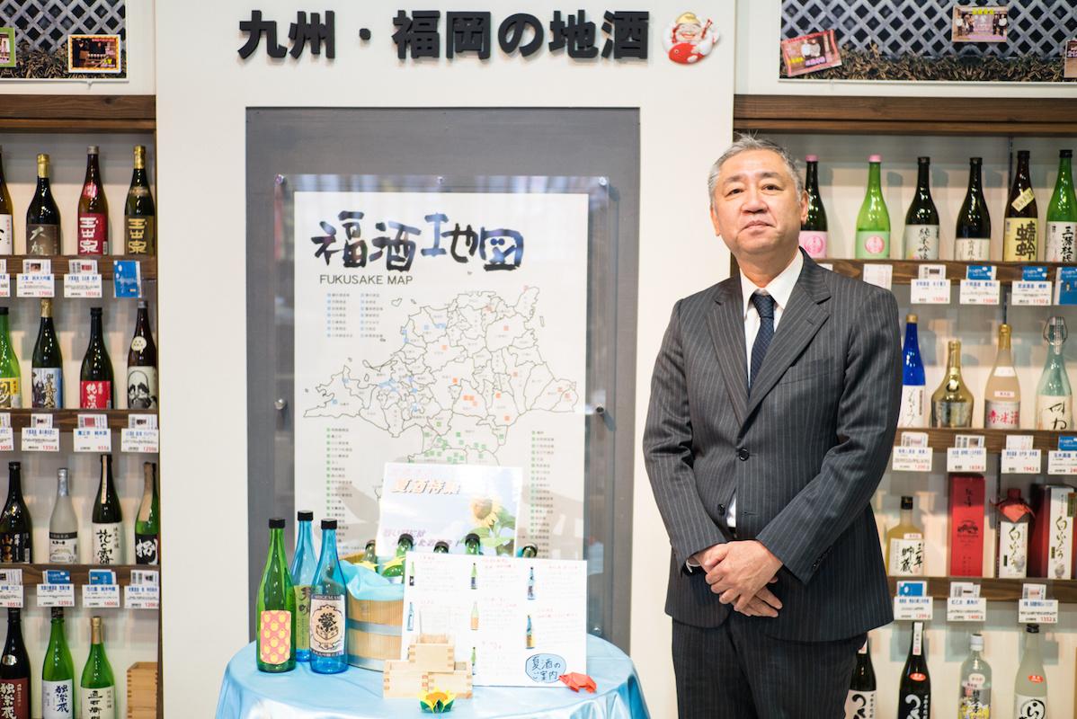 福岡,大吟醸,流通の発展