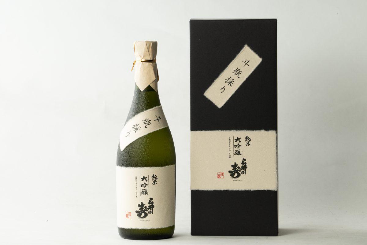 福岡,八女,純米大吟醸,日本酒,三井の寿,斗瓶採り,友添