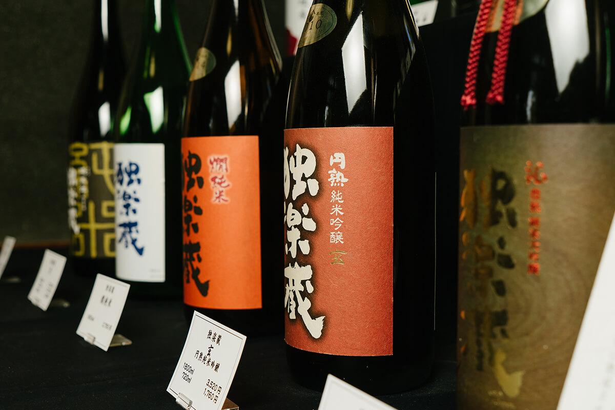 福岡,久留米,純米酒,杜の蔵,熟成酒,独楽蔵