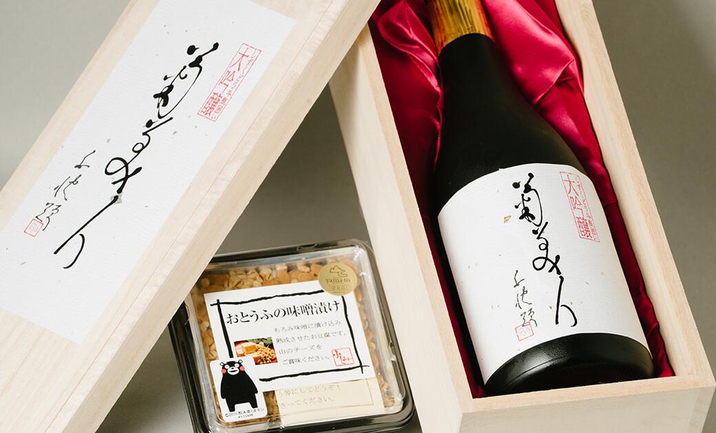 福岡,みやま市,純米大吟醸,低温熟成,菊美人酒造,北原白秋