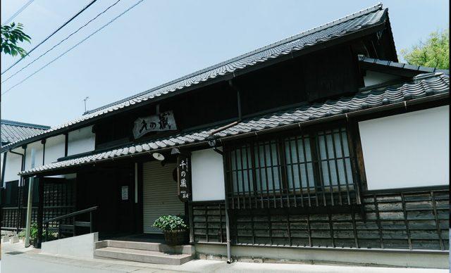 福岡,朝倉市,篠崎酒造,国菊あまざけ,千年の眠り