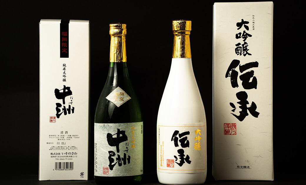 福岡,うきは市,いそのさわ,日本酒,伝承,中洲