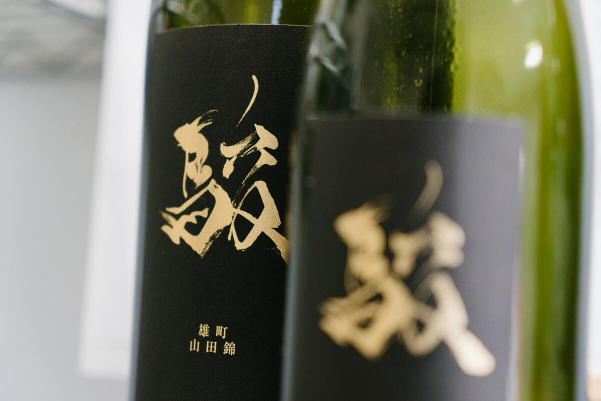 福岡,うきは市,いそのさわ,日本酒,駿,晴好