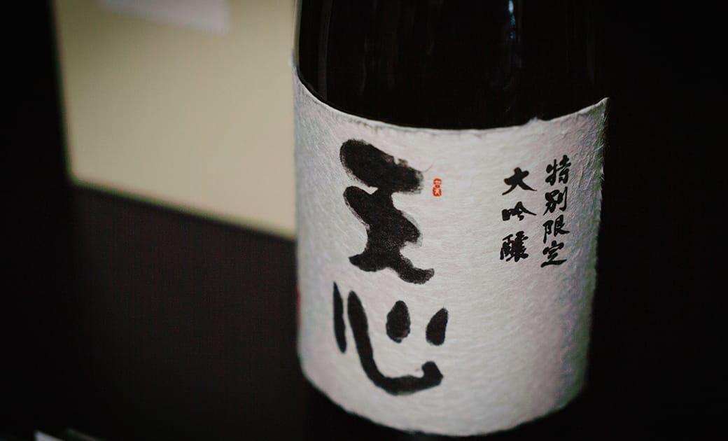 「天心特別限定大吟醸酒」&「清酒グラス6個」セット